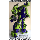 CDMW-30 Construction Brigade Power Parts - Giant Hercules Rifle