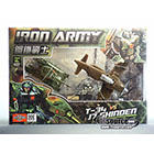 TFC Toys - Iron Army - Set B - T34 & J-7 Shinden