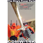 CDMW-14K The Kings Power Parts Giant Chrome-Plated Sonic Sword