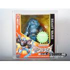 Lucky Draw - Japanese Beast Wars - C-1 Blue Beast Convoy - AFA85