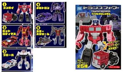 Transformers EZ Collection Gum - Wave 1 - Case of 6 Pieces