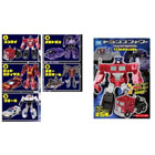 Transformers EZ Collection Gum - Wave 1 - Case of 6 Pieces
