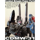 CDMW-31 Combat Brigade Power Parts - LED head