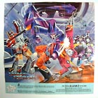 Catalog - Transformers Glow in the Dark Poster - Lower Left