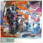 Catalog - Transformers Glow in the Dark Poster - Lower Right