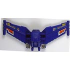 Part - Devastator - Chest Wing