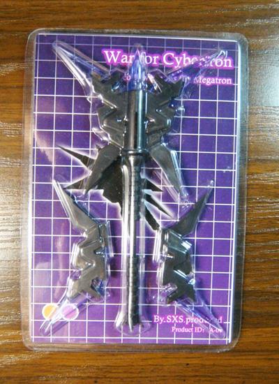 SXS - WFC Weapon Upgrade Kit - Black Color