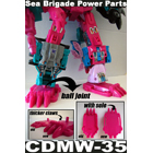 CDMW-35 Sea Brigade Power Parts - Custom Feet