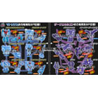 Japanese Transformers Prime - Arms Micron - Special Edition MX & TC Set of 12