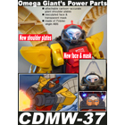 CDMW-37 - Omega Giants Power Parts - Upgraded Shoulder and Face with Mask