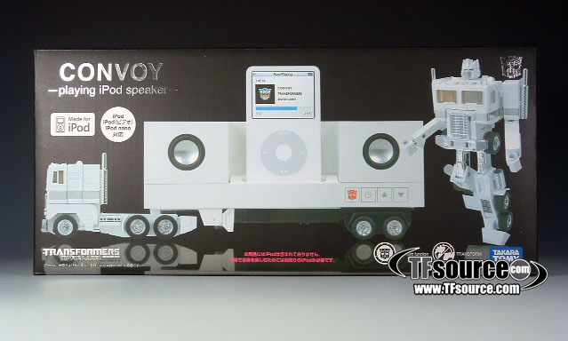 Music Label Ipod White Convoy