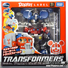 Disney Label - Mickey Mouse Transformer - Color Version