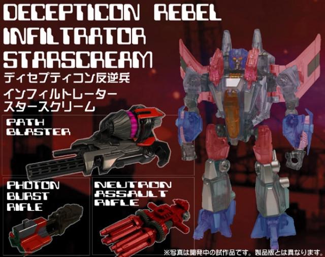 Transformers Generations - 2013 Million Publishing Exclusive - Infiltrator Starscream