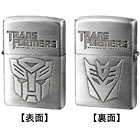 Transformers Zippo Lighter - Autobots vs. Decepticons