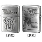 Transformers Zippo Lighter - Optimus Prime