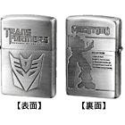 Transformers Zippo Lighter - Megatron