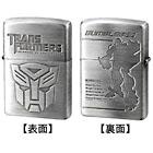 Transformers Zippo Lighter - Bumblebee
