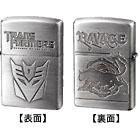 Transformers Zippo Lighter - Ravage