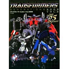Transformers Generations 2009 Volume 02 - Book