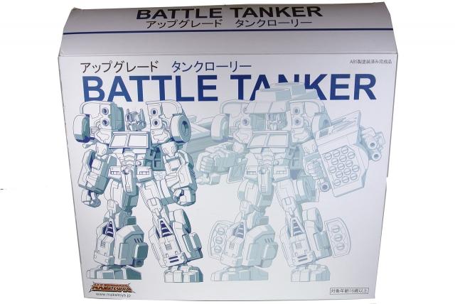 Make Toys - Battle Tanker - MIB