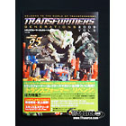 Transformers Generations 2009 Volume 03 - Book
