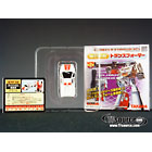WST World's Smallest Transformers 2.0 Red Alert
