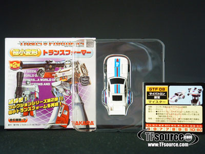 WST World's Smallest Transformers 2.0 Jazz