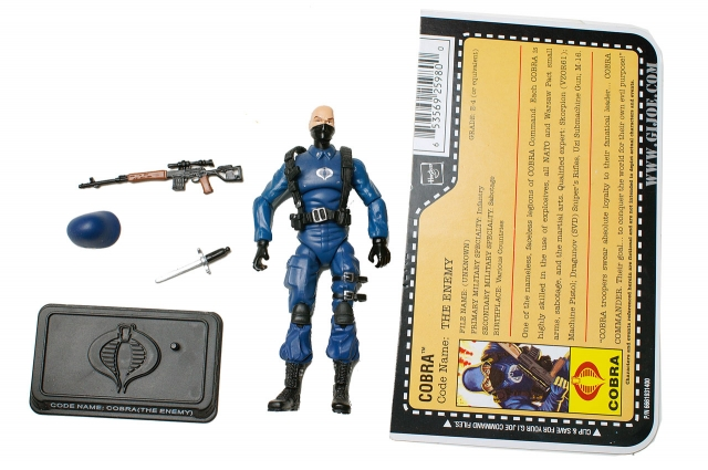 GIJoe - 25th Anniversary - Cobra Trooper - Loose 100% Complete