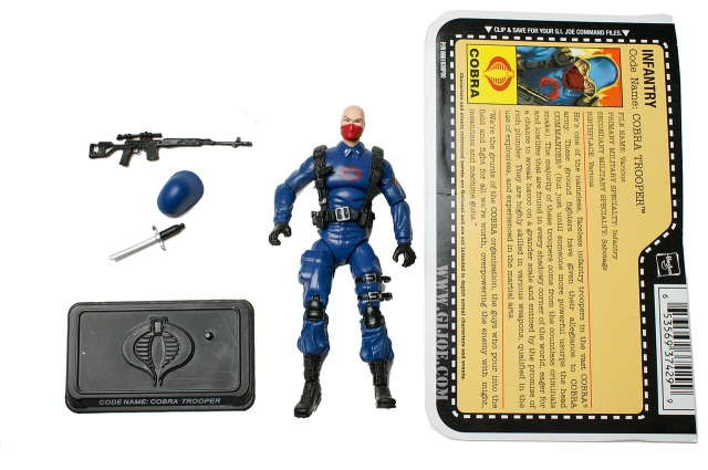 GIJoe - 25th Anniversary - Cobra Trooper - Red mask - Loose 100% Complete