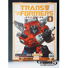 Reissue - Transformers Collection - TFC #8 Inferno