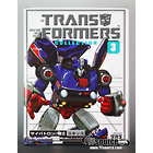 Reissue - Transformers Collection - TFC #3 Skids