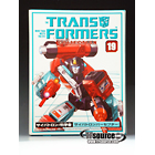 Reissue - Transformers Collection - TFC #19 Perceptor