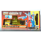 Reissue - C-69 Shining Yellow Ultra Magnus - MISB