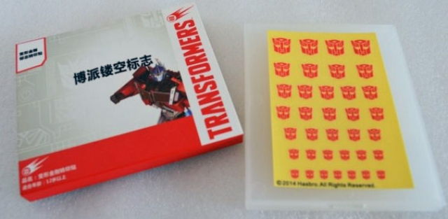 Transformers Autobot Sticker Set