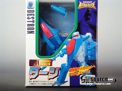Beast Wars Destrons - D-14 Dirge - MIB