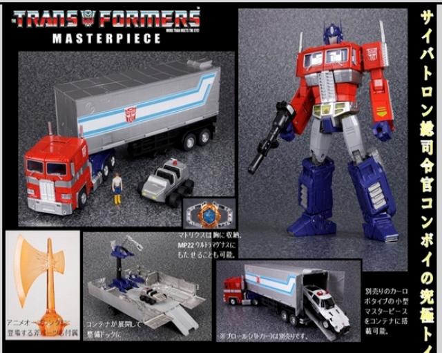 Transformers Masterpiece - MP-10 Optimus Prime