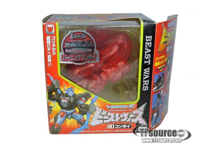 Japanese Beast Wars - C-1  Burning Convoy - MIB - 100% Complete