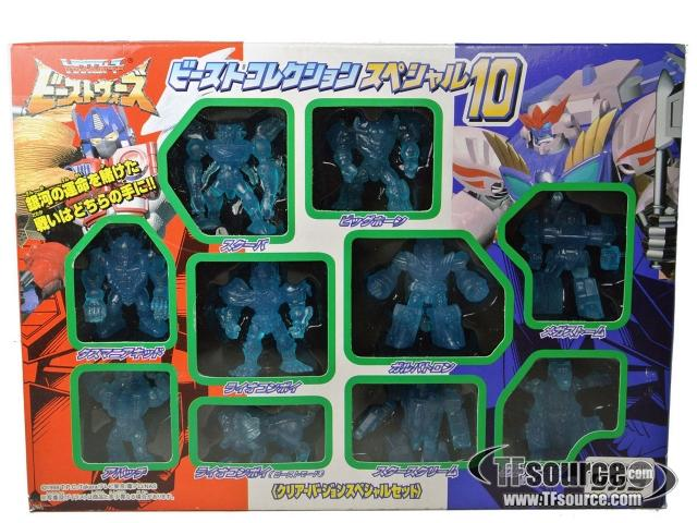 Japanese Beast Wars - BW Special Collection 10 - Figure Set - MISB