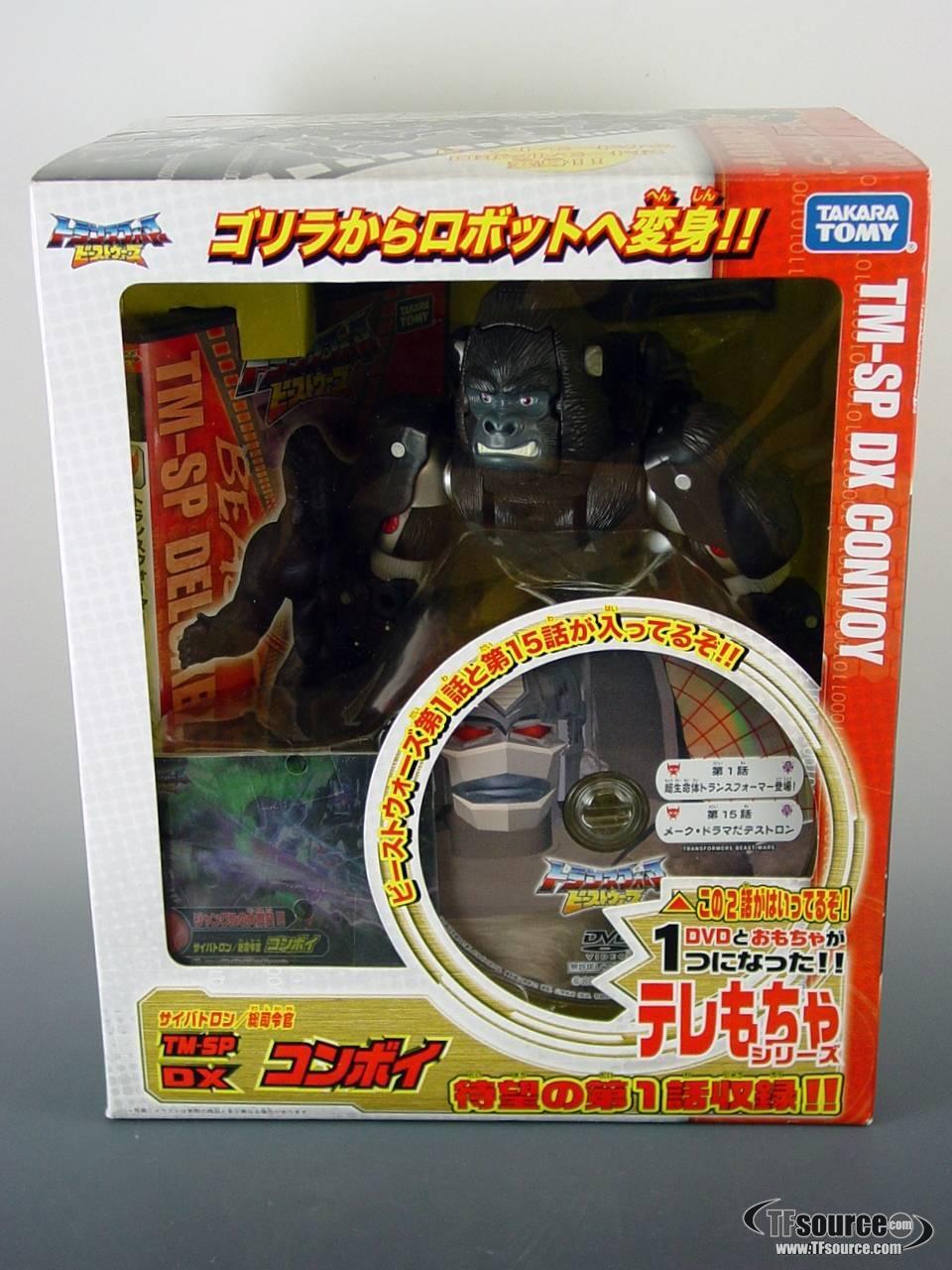 Japanese Beast Wars - TM-SP Beast Convoy