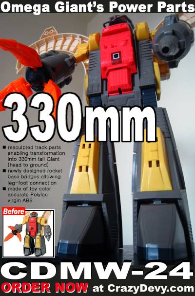 CDMW-24 - Omega Giants Power Parts - Resculpted Track Parts