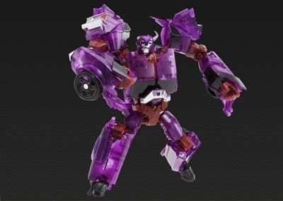Japanese Transformers Prime - AM-08 - Terrorcon Cliffjumper
