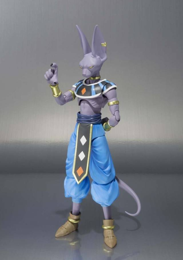 S.H. Figuarts -Dragonball Z - Beerus