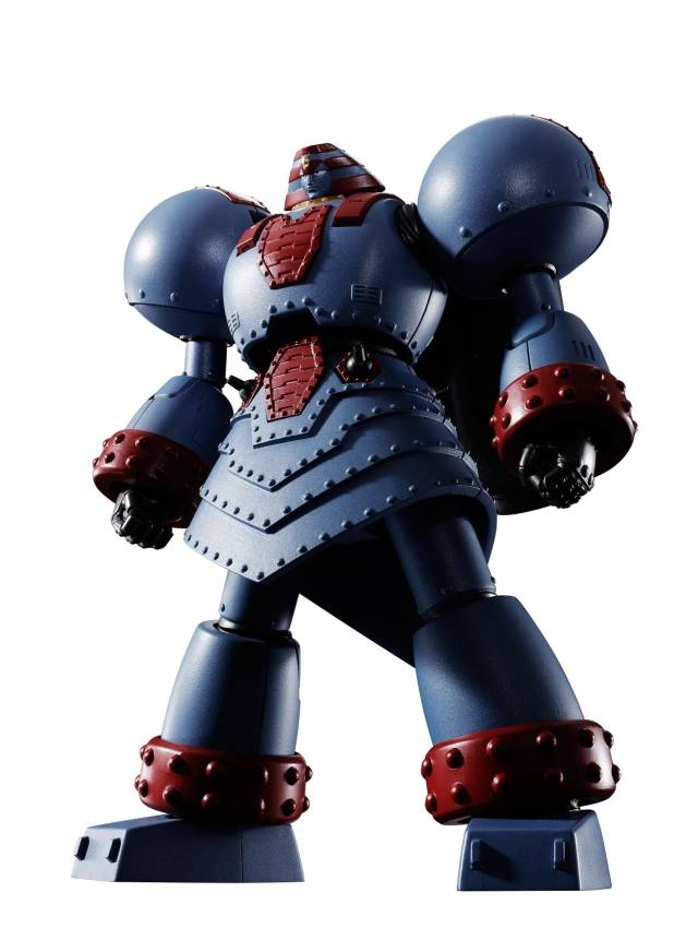 Super Robot Chogokin - Giant Robo The Animation Version