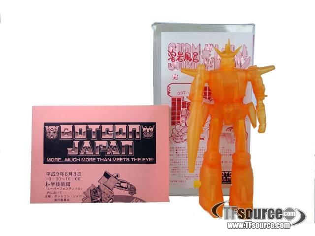 Botcon Japan 1997 - Super Hybrid Model Galvatron - Translucent orange