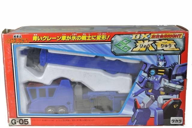 Brave King Gaogaigar - DX G-05 Hyoryu - MIB - 100% Complete