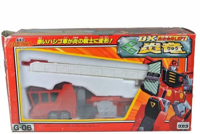 Brave King Gaogaigar - DX G-06 Enryu - MIB - 100% Complete