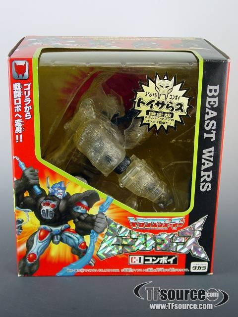 Japanese Beast Wars - Clear Beast Convoy - MISB