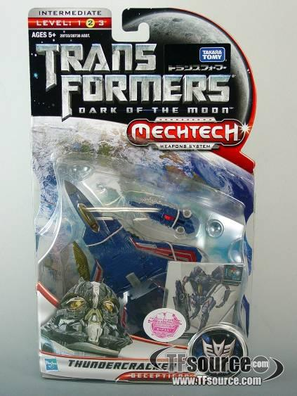 DOTM -Transformers - DD-08 Thundercracker - MOC