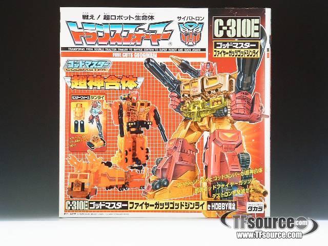 e-hobby  - Fire Guts God Ginrai - MIB - 100% Complete