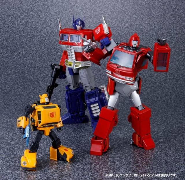 masterpiece ironhide how tall